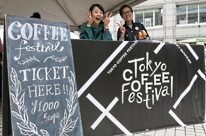 Кофейный фестиваль в Токио